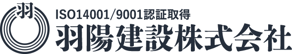 羽陽建設株式会社
